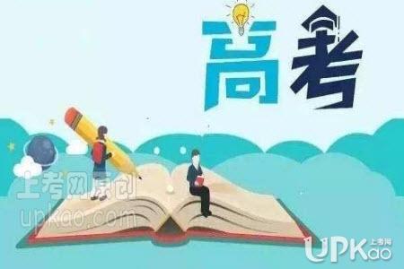 江西省2020年高考本科二批投档分数线是多少