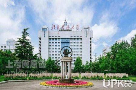 北京交通大学2020年高考普通批次录取分数线是多少