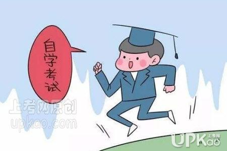2020年下半年广西自学考试8月31日起报名(官方)