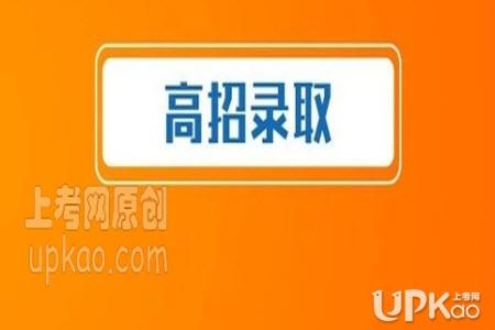 洛阳理工学院2020年在河南省的投档分数线是多少