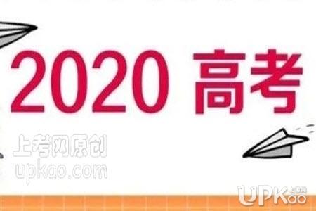 黑龙江省2020年高考录取结果查询入口http://zsb.hlju.edu.cn