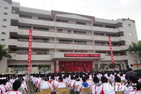 云南省墨江一中2020年高一新生入学时间安排(官方)