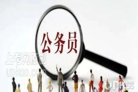 甘肃省2020年公务员考试笔试有多少人参加