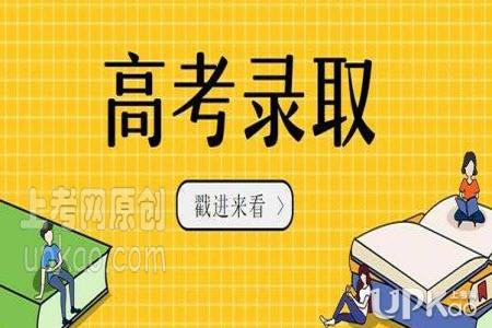 甘肃省2020年高考志愿录取人数有多少(最新)