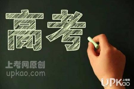 四川省2021年高考从10月10号开始报名吗