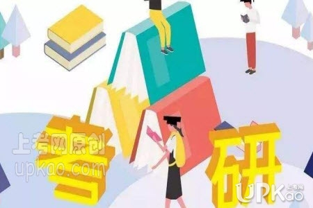 云南省2021年研究生招生考试报名注意事项有哪些