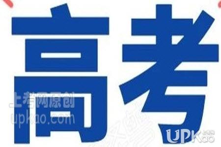 广西2021年高考科目有哪些(官方)