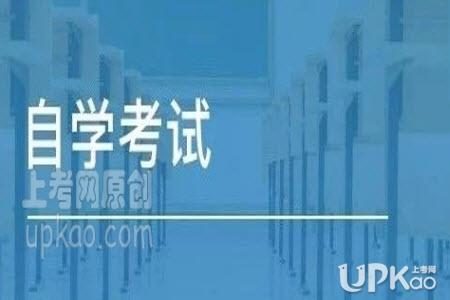 江苏省2020年10月自考成绩查询入口www.jseea.cn