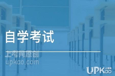 青海省2020下半年自考成绩查询www.qhjyks.com