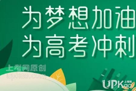2021年甘肃省高考艺术类统考11月22号起报名