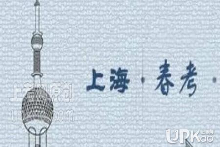 2021年上海市春考成绩不好怎么办