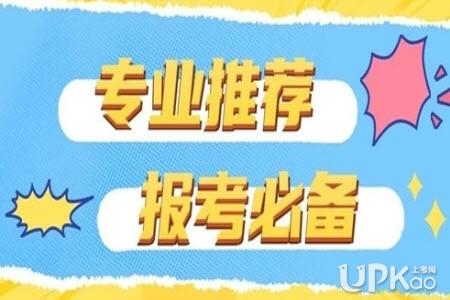 北京市哪些大学和专业在全国排名第一