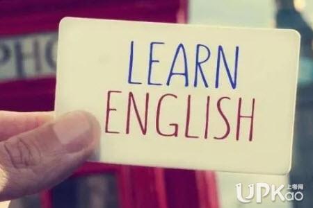 艺考生的英语科目学习心得有哪些(经验)