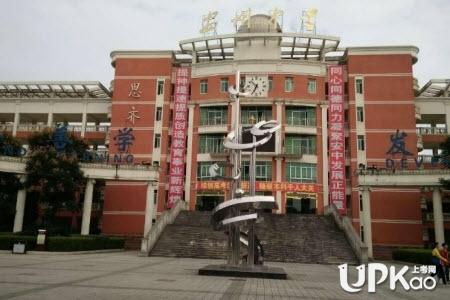 四川省绵阳市安州中学录取分数线是多少