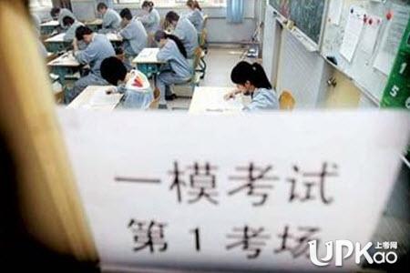 高考一模二模三模哪个成绩更接近高考成绩