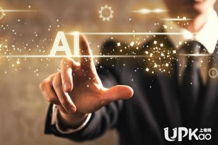 人工智能专业怎么样 人工智能专业就业方向有哪些