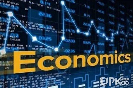 经济学专业就业环境怎么样 对学历要求高吗