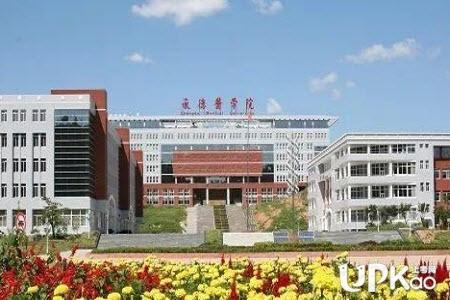 承德医学院是几本 承德医学院是985还是211