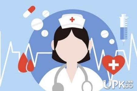 211大学的护理学专业值得读吗