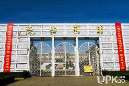 邯郸学院是公办还是民办 邯郸学院是师范类院校吗