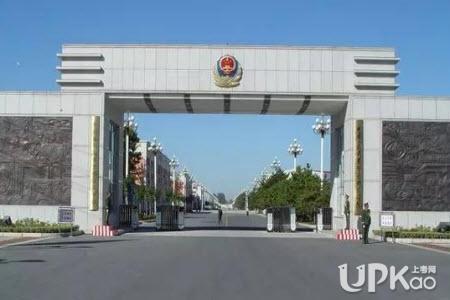 中国人民警察大学是几本 中国人民警察大学在哪里