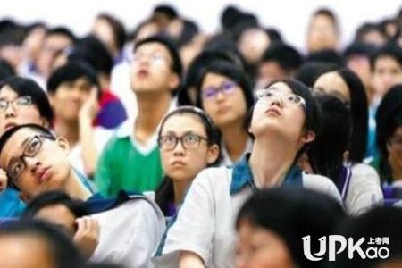 考生在省排名多少名可能被中国科学技术大学录取