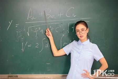 汉语言文学师范专业就业前景如何