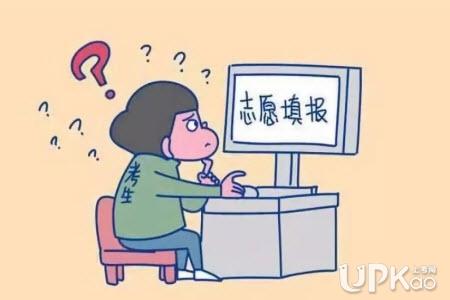 高考生在志愿填报时为什么要勾选服从调剂