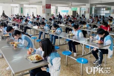 高中学校的食堂吃不惯可以办走读证吗