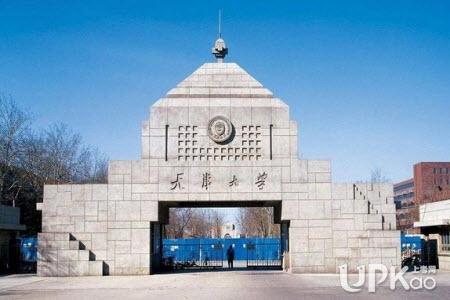 天津大学是985大学吗 天津市考生多少分能进天津大学