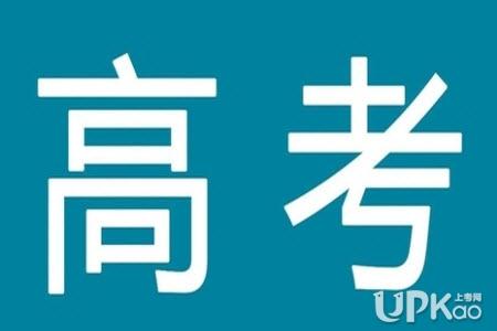 江西省2021年高考报名人数有多少(最新数据)