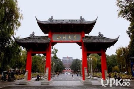 四川大学是985还是211 四川大学有哪些好专业