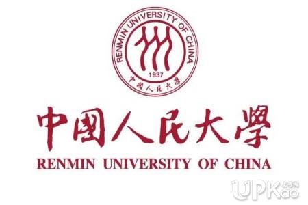 中国人民大学是985还是211 中国人民大学怎么样