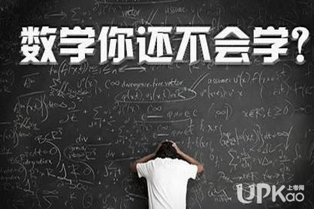高三生备考数学拿到多少分能上重本