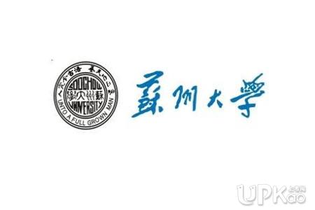 苏州大学是985还是211 如何才能考上苏州大学