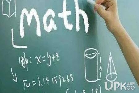 高三生备考数学总是因为马虎丢分怎么办