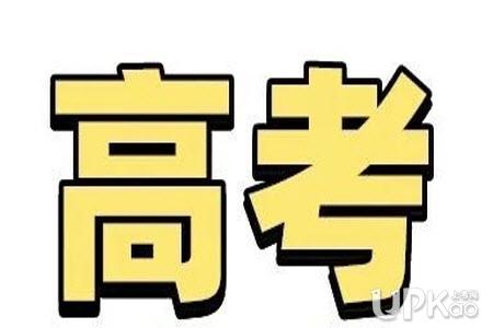 2021年湖北省高考人数有多少 2021年湖北省高考人数增加了吗