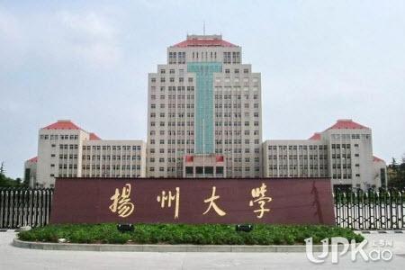 扬州大学是211吗 高考生报考扬州大学的建议有哪些