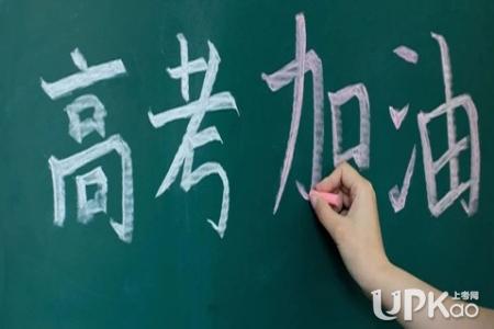高三生备考语文科目怎么抓住课外时间