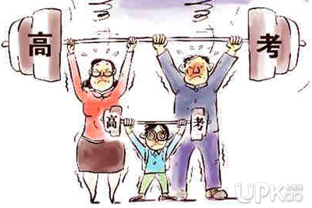 高三家长怎么在临近高考时管理好自己的情绪