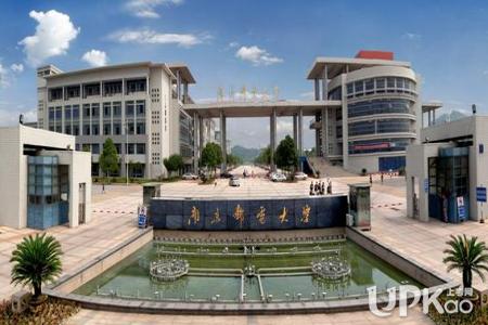 南京邮电大学是211吗 南京邮电大学毕业生就业怎么样