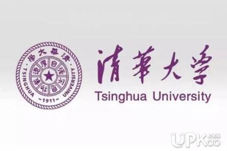 清华大学2021年不同专业的收费情况是怎样的