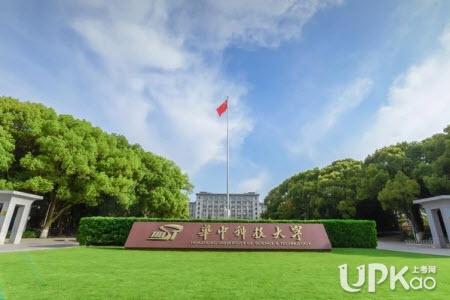 华中科技大学2021年招生计划有多少(最新)