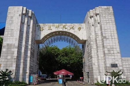 华东师范大学2021年本科专业收费情况是怎样