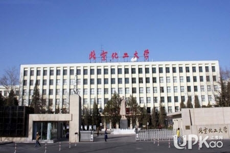 北京化工大学2021年本科专业收费标准是怎样