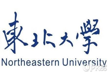 东北大学2021年本科专业要缴纳哪些费用