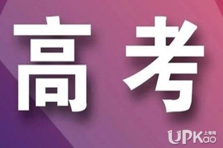 黑龙江省2021年高考试卷难度怎么样
