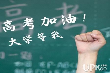 2021年海南省高考成绩什么时候公布(最新)