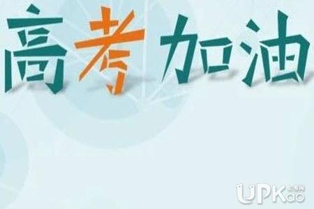 2021年吉林省高考成绩什么时候公布(最新)