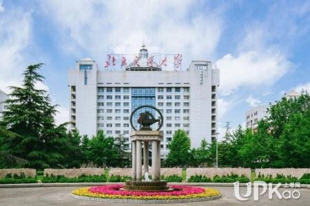北京交通大学2021年本科专业怎么收费